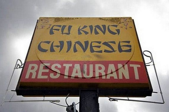 17-shameless-restaurant-names