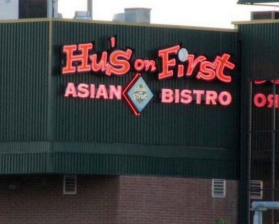 23-shameless-restaurant-names