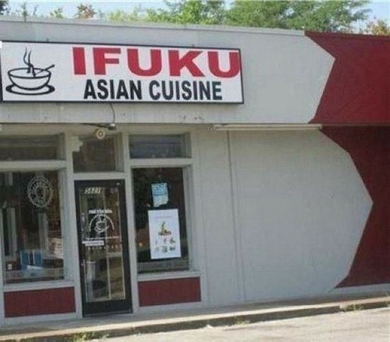 25-shameless-restaurant-names