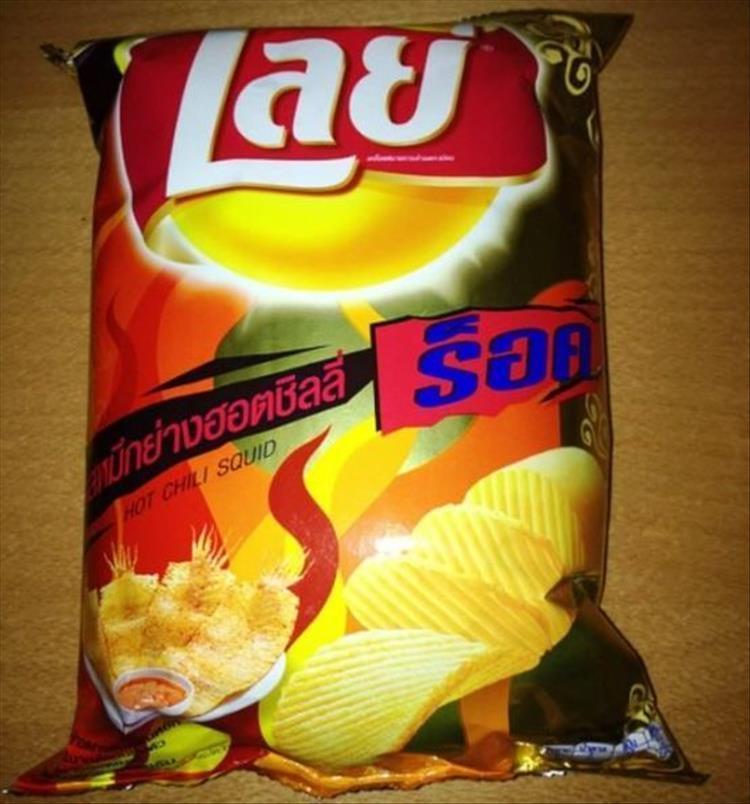 18 Weird Chip Flavors ...
