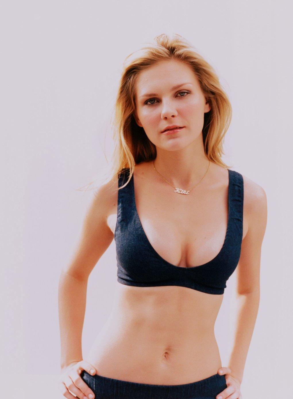 20 Hot And Sexy Kirsten Dunst Photos - Barnorama