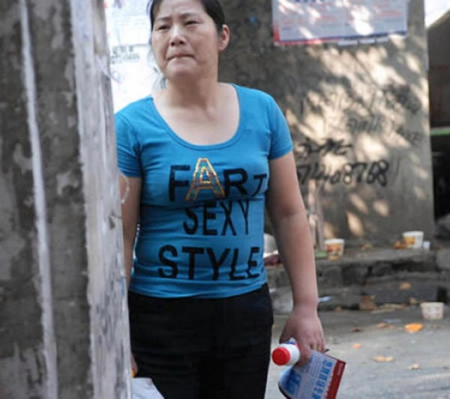 11 Hilarious T-shirt Fails
