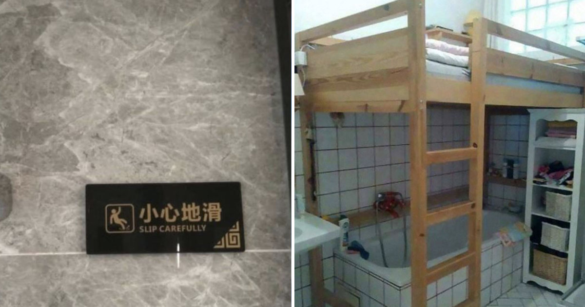 30 Examples How Bathrooms Should Not Be Designed